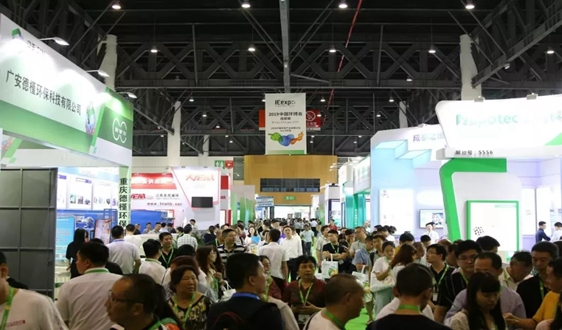 中國環博會成都展驚豔首秀 激蕩西部betway必威體育app官網新生態