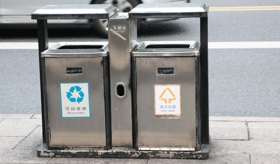 """除上海外,今年還有18城進入垃圾分類""""強製時代"""""""