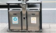 """除上海外,今年還有18城進入垃圾分類""""強制時代"""""""