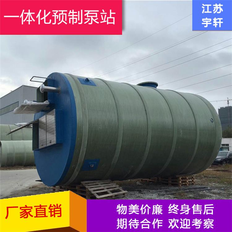 一体化预制泵站给领域打开新概念大门