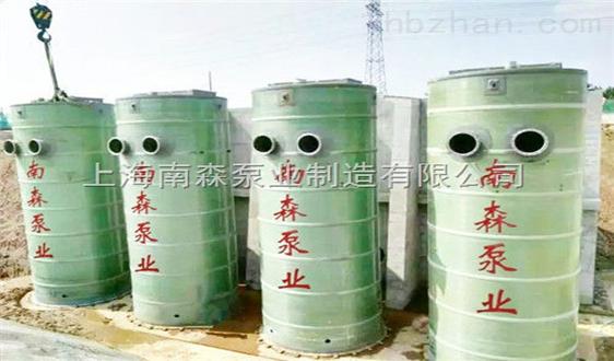 """提升污水处理的""""新武器""""——一体化预制泵站"""