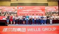 """上海同济高廷耀环保科技发展基金会2019年""""青年博士生杰出人才奖学金""""在常颁奖"""
