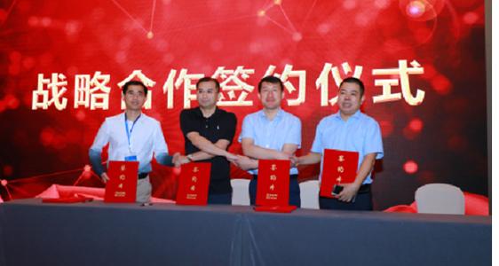 2019年天津市大气污染防治产业技术创新联盟年会在津成功举办