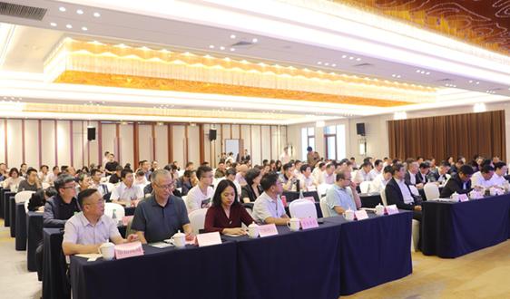 知行致遠,智行賦能 直擊2019延安水行業研討會