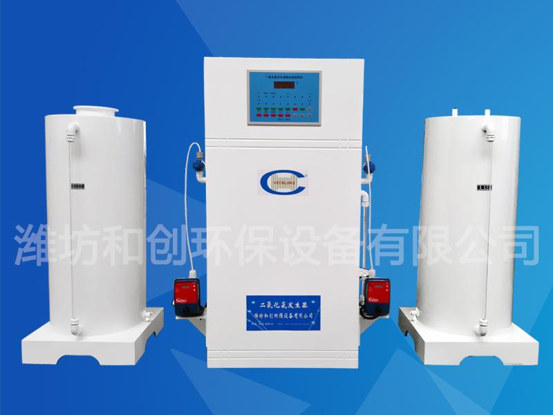 二氧化氯發生器安裝說明及注意事項