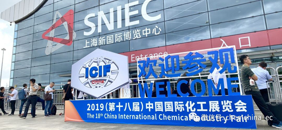 没来参加也不用后悔!带你俯瞰2019中国国际化工展览会