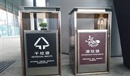 河北省《锅炉大气污染物排放标准(二次征求意见稿)》
