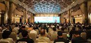 2019国际生态环境新技术大会在南京举办