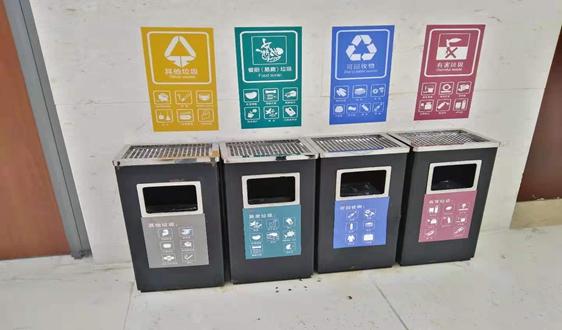 全國垃圾分類管理中心(事業編製)有望增至6個