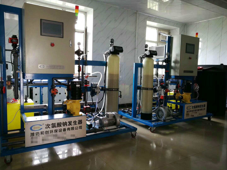 次氯酸钠消毒设备全套/电解食盐次氯酸钠发生器