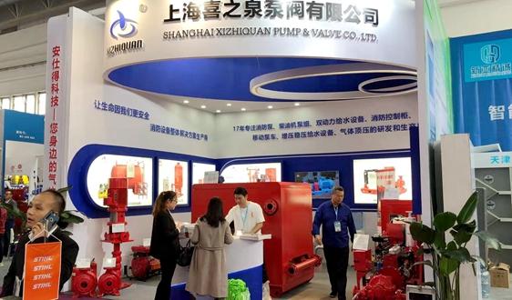 """上海喜之泉:""""技""""多不壓身 做好消防泵品牌"""