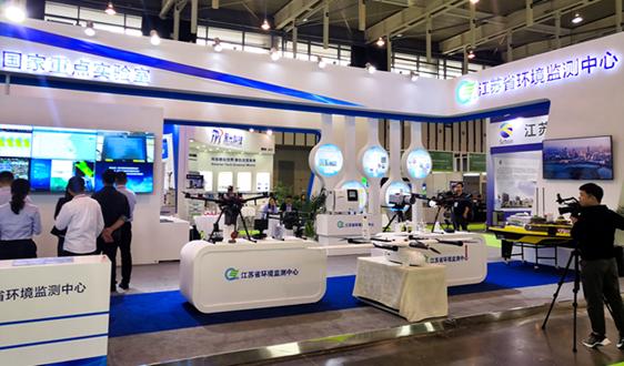江蘇省環境監測中心獻策2019年國際環境新技術大會