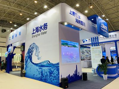 2019中国水博览会今日开幕 这波各地水务科研机构集锦图请您收好