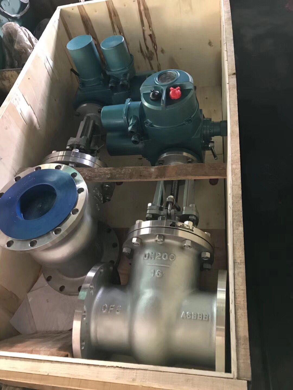 開關型電動閘閥維護保養