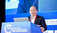 卞鍾武:堅持綠色可持續發展,全力打造世界級新材料產業園區