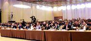 第十四届中国城镇水务发展国际研讨会花开苏州