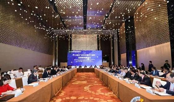 """""""十四五""""及中长期化工园区发展规划座谈会在南京召开"""