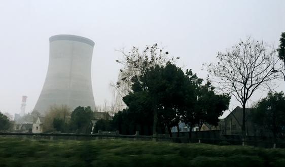 天朗环境与云煤能源公司签署环保设施托管运营合同