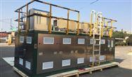 BDB酵母菌登场 有机垃圾处理设备大展身手