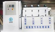 LY系列小型医疗污水处理雷竞技官网app:7大优势定调高规格