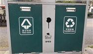 江西省人民手机购彩平台哪个好办公厅关于全面开展手机购彩平台哪个好生活垃圾分类工作的实施意见