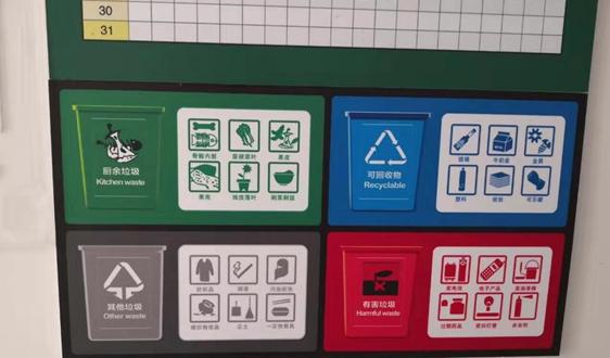 """长沙垃圾分类:忙碌的12月 重在""""提升""""的2020年"""