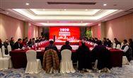 永发机电2020发展规划研讨会暨专家顾问年会圆满召开
