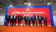 相约3月 第十四届暖博会暨2020城乡人居环境治理技术博览会即将起航