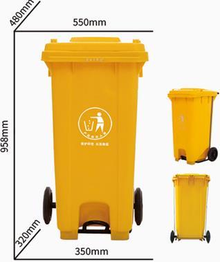 120升环卫垃圾桶