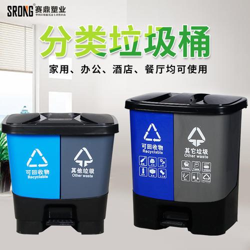 20升40升双桶分类垃圾桶
