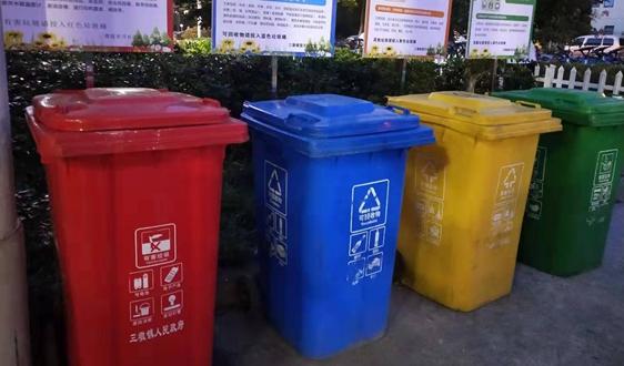 中国天楹签署项城市生活垃圾焚烧发电BOT项目