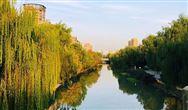 北控水务牵头,中国水协智慧水务专业委员会成立