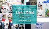 CTEF 2020 | 上海化工装备展致化工行业公开信