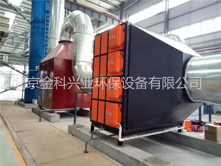 造粒生产线油烟净化