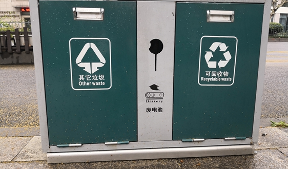 4.58亿 光大国际预中标衡南县生活垃圾焚烧发电项目