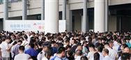 2020世环会邀您齐聚8月上海国家会展中心,共襄环保行业盛会