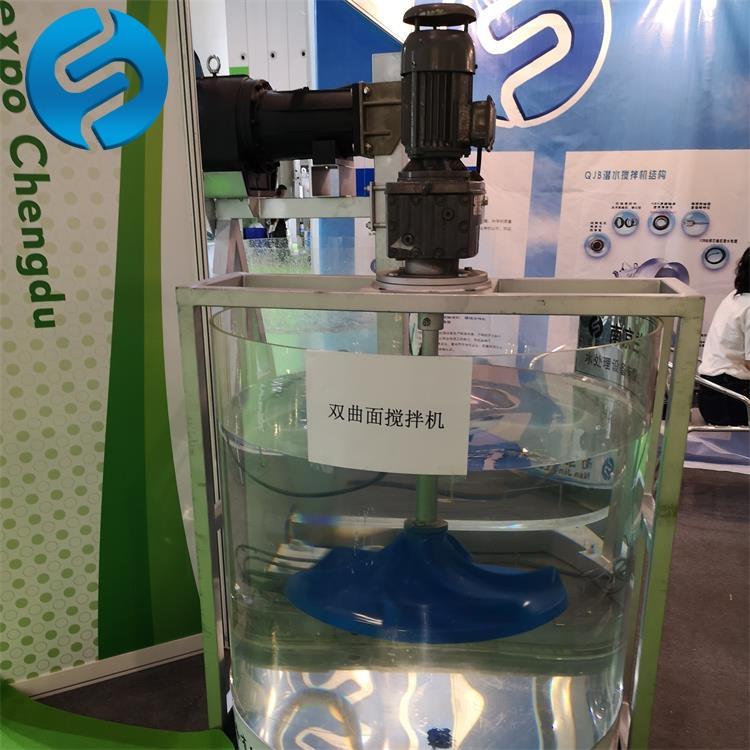 双曲面搅拌机如何根据池型选型
