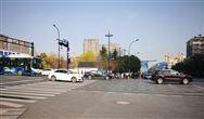 上海市发展和改革委员会关于下达本市2020年节能减排专项资金安排计划(第一批)的通知