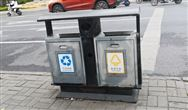 6月1日生效 《苏州市生活垃圾分类管理条例》全文
