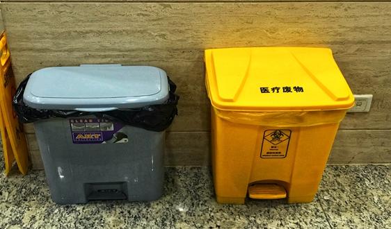 《河南省危险废物等安全专项整治三年行动实施方案》发布