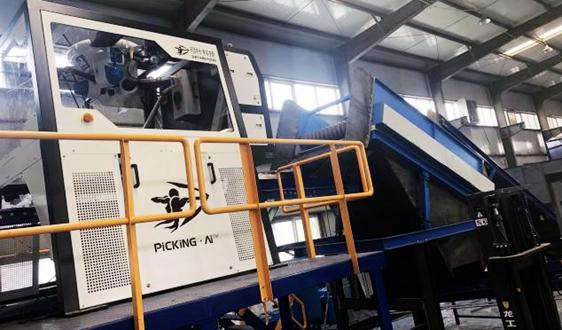 弓叶科技人工智能垃圾分拣机器人落地北京