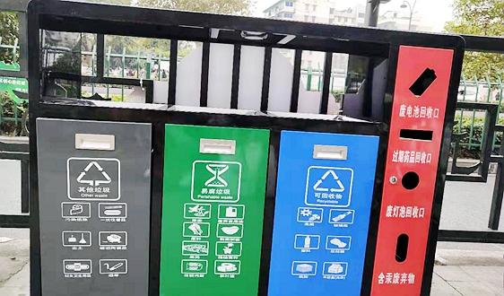 《东莞市生活垃圾分类三年行动方案(2020–2022年)》全文