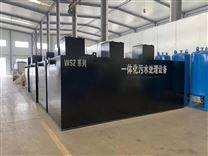 潍坊蓝宇环保水处理设备有限华宇平台网址授权开户网站