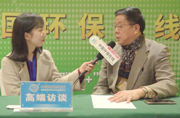 中國環保在線專訪天津科技大學王昶教授