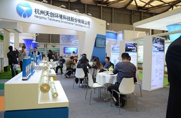 专访杭州天创环境科技股份副总经理王文忠