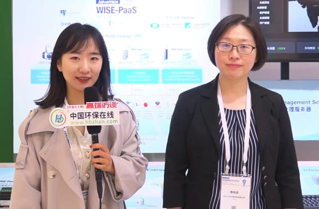 专访浙江川研环境科技有限公司总经理特助蔡佩真