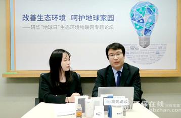 专访研华环境产业发展经理李子龙