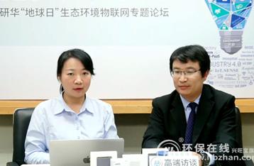 专访研华WISE-PaaS解决方案架构师王瑜