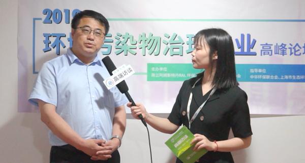 专访华东理工大学资源与环境工程学院教授修光利