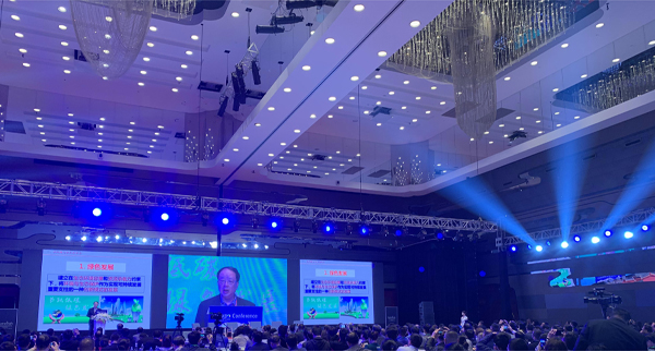 2019中國環境技術高峰論壇(下)